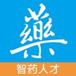 广东中润医药(集团)有限公司