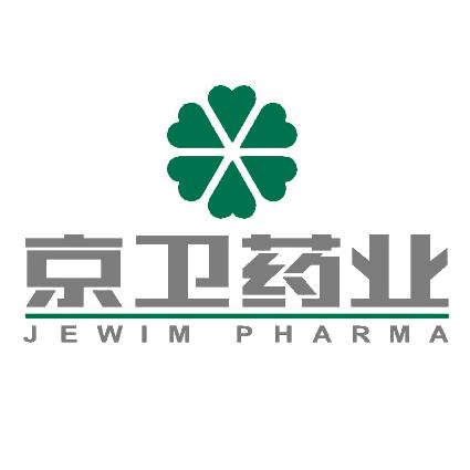 山东京卫制药有限公司