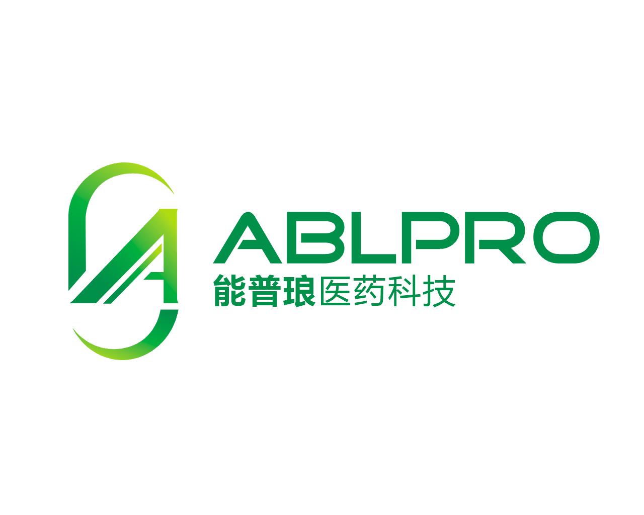 上海能普琅医药科技有限公司