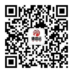北京德信远医药科技发展有限公司