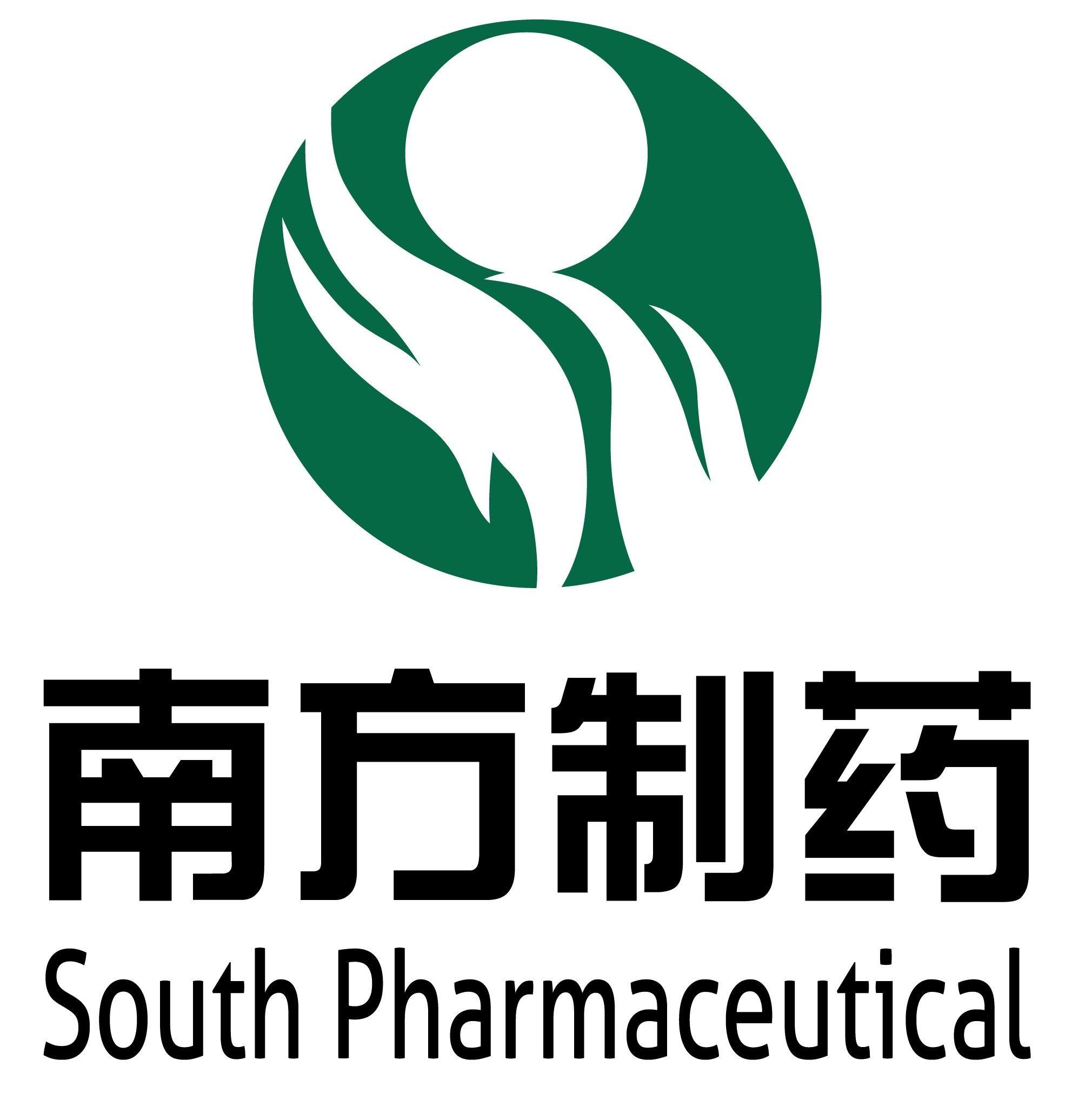 福建南方制药