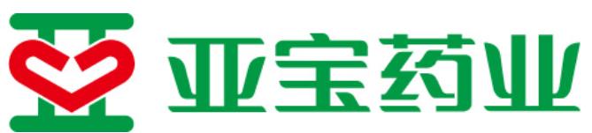 亚宝药业集团股份有限公司