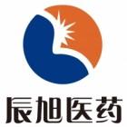 江苏辰旭医药有限公司