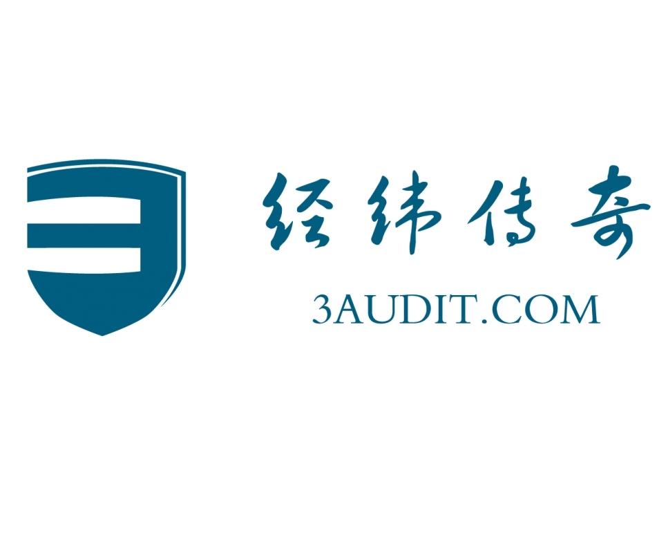 北京经纬传奇医药科技有限公司