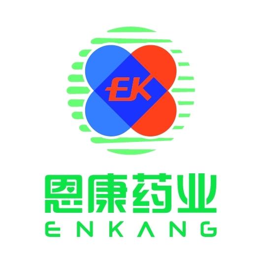 恩康药业科技(广州)有限公司