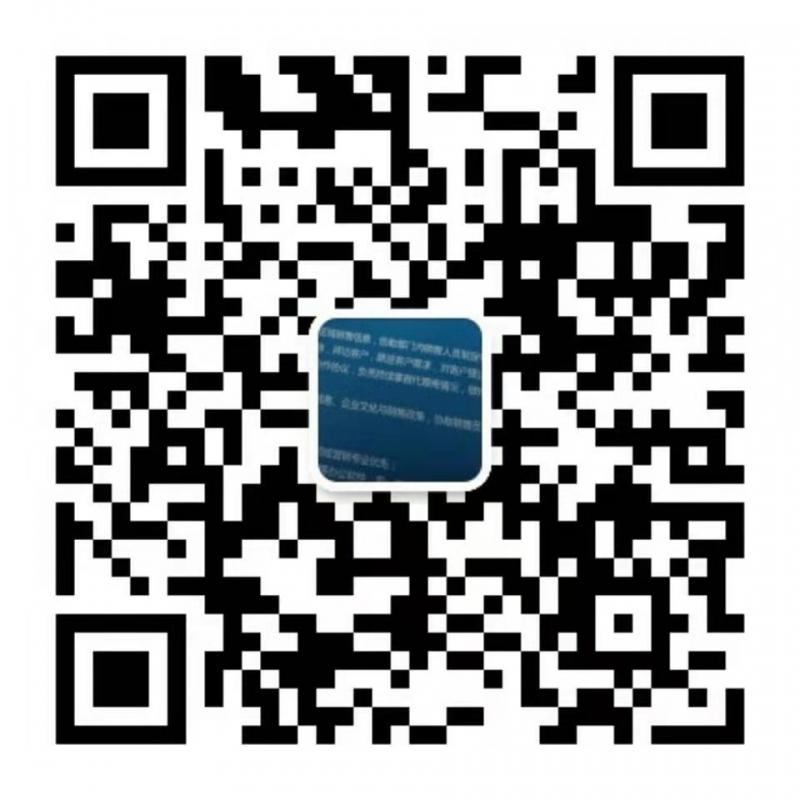 湖南湘源美东医药科技有限公司