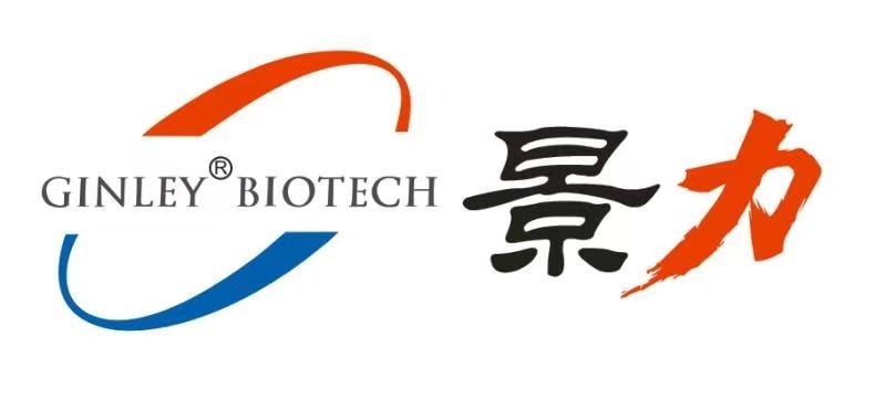 通化本草生物科技有限公司